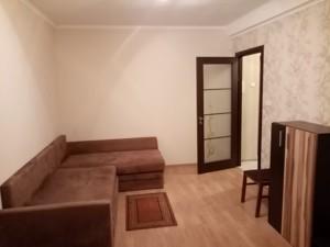 Квартира Шамо Игоря бул. (Давыдова А. бул.), 13, Киев, Z-884714 - Фото2