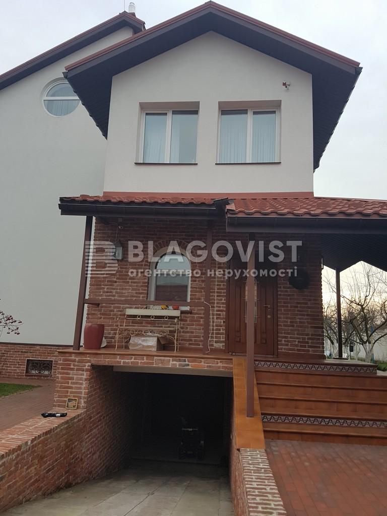 Дом H-44913, Рудыки (Конча-Заспа) - Фото 1