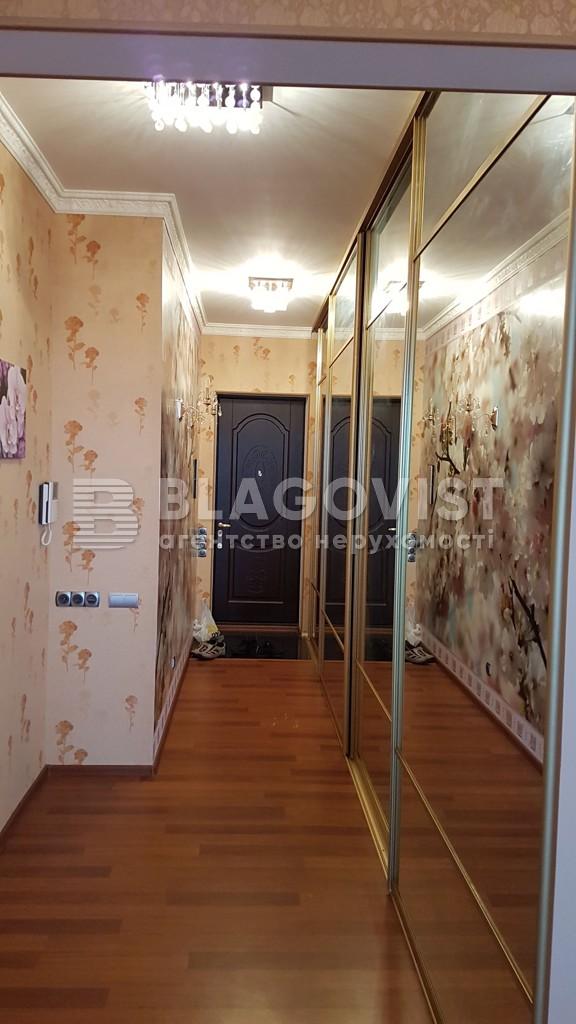Квартира Z-815718, Народного Ополчения, 7, Киев - Фото 10