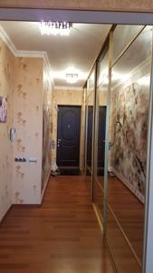 Квартира Народного Ополчения, 7, Киев, Z-815718 - Фото 9