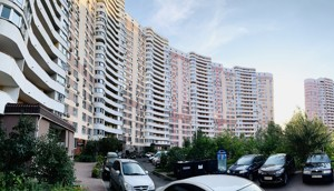 Apartment Pchilky Oleny, 2, Kyiv, Z-429169 - Photo 1