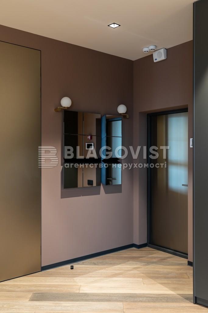 Квартира H-44944, Бусловская, 12, Киев - Фото 35