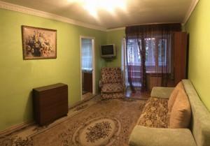 Квартира Щербаківського Данила (Щербакова), 48, Київ, Z-560855 - Фото3