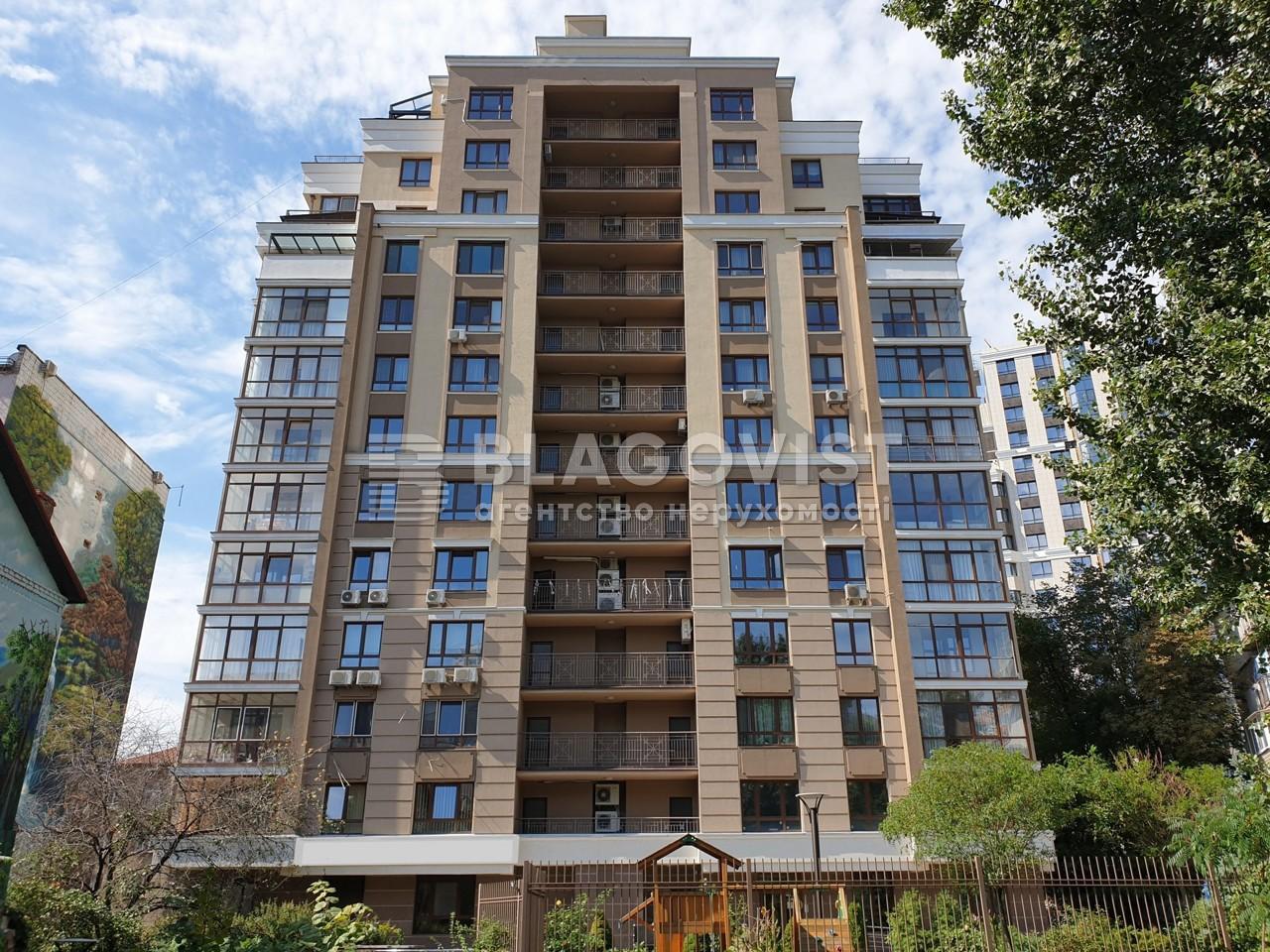 Квартира D-35923, Златоустовская, 30, Киев - Фото 1
