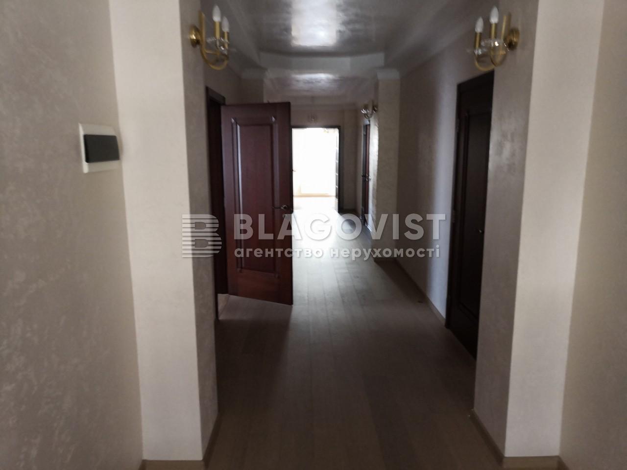 Дом H-44842, Марка Вовчка, Чайки - Фото 13