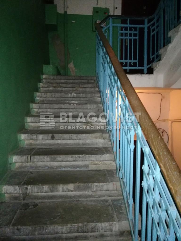 Квартира Z-714985, Прорезная (Центр), 18/1, Киев - Фото 16