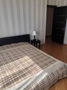 Квартира Кудряшова, 20б, Київ, R-28093 - Фото 9