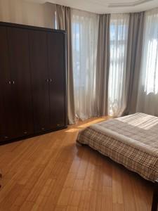 Квартира Кудряшова, 20б, Київ, R-28093 - Фото 8