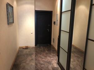 Квартира Кудряшова, 20б, Київ, R-28093 - Фото 16