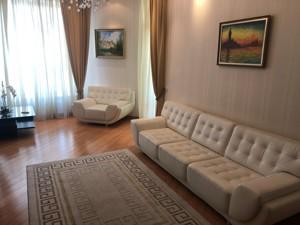 Квартира Кудряшова, 20б, Київ, R-28093 - Фото 4