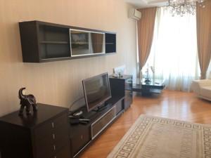 Квартира Кудряшова, 20б, Київ, R-28093 - Фото 6