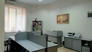 Office, Rudanskoho Stepana, Kyiv, R-28155 - Photo