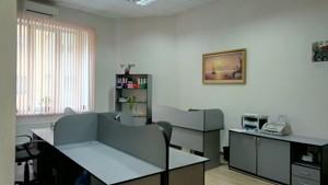 Офис, Руданского Степана, Киев, R-28155 - Фото