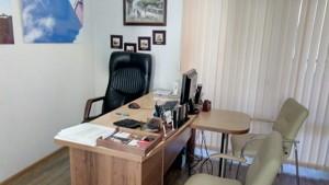 Офіс, Руданського Степана, Київ, R-28155 - Фото 4