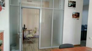 Офіс, Руданського Степана, Київ, R-28155 - Фото 5