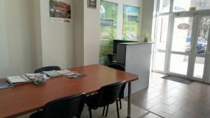 Офіс, Руданського Степана, Київ, R-28155 - Фото 6