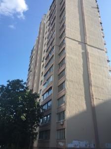 Квартира Коласа Якуба, 4б, Киев, Z-727413 - Фото