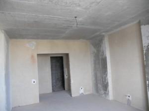 Квартира Малиновского Маршала, 8, Киев, H-44838 - Фото3