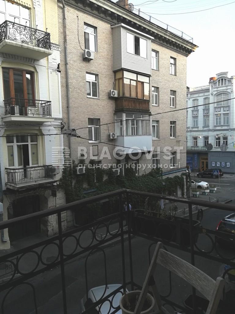 Квартира Z-714985, Прорезная (Центр), 18/1, Киев - Фото 15