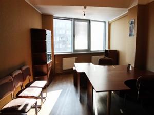 Офис, Антоновича (Горького), Киев, B-99376 - Фото 7