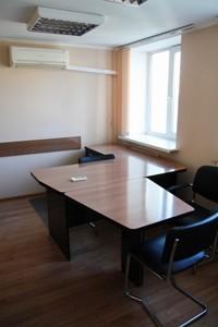 Офис, Антоновича (Горького), Киев, B-99376 - Фото 13