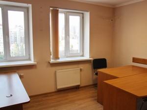 Офис, Антоновича (Горького), Киев, B-99376 - Фото 21