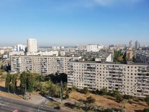 Квартира Малиновского Маршала, 8, Киев, F-42121 - Фото 10