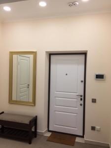 Apartment Saperne pole, 12, Kyiv, Z-563535 - Photo 15