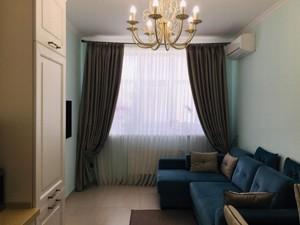 Квартира Саперное Поле, 12, Киев, Z-563535 - Фото3
