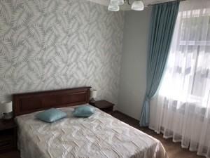 Квартира Мечникова, 10/2, Київ, Z-563706 - Фото3