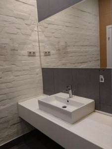 Нежилое помещение, R-27935, Драгомирова Михаила, Киев - Фото 14