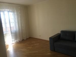 Квартира Радунская, 11, Киев, Z-565078 - Фото 4