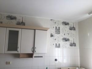 Квартира Радунская, 11, Киев, Z-565078 - Фото 11