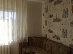 Квартира Радунская, 11, Киев, Z-565078 - Фото 9