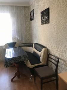 Квартира Якубовского Маршала, 7, Киев, G-34521 - Фото 11