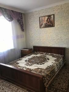 Квартира Якубовского Маршала, 7, Киев, G-34521 - Фото 6