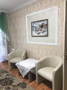 Квартира Якубовского Маршала, 7, Киев, G-34521 - Фото 4