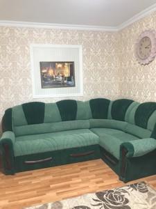 Квартира Якубовского Маршала, 7, Киев, G-34521 - Фото3