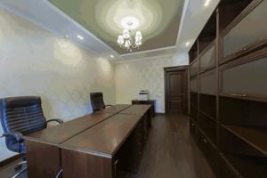Квартира H-45004, Антоновича (Горького), 131, Київ - Фото 13