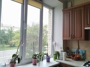 Квартира F-42069, Дружбы Народов бульв., 18/7, Киев - Фото 11