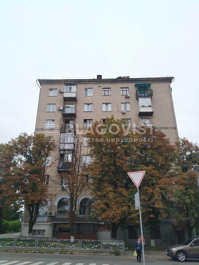 Квартира F-42069, Дружбы Народов бульв., 18/7, Киев - Фото 5