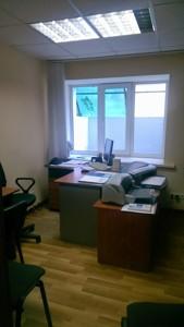 Офис, Коломыйский пер., Киев, Z-382969 - Фото3