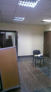 Офис, Z-382969, Коломыйский пер., Киев - Фото 8