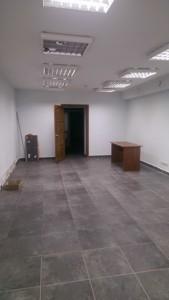 Офис, Z-382969, Коломыйский пер., Киев - Фото 18