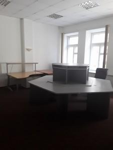 Офіс, Пирогова, Київ, A-109405 - Фото3