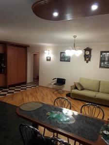 Квартира Драгомирова Михаила, 2, Киев, A-110479 - Фото 4