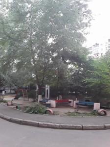 Квартира Драгомирова Михаила, 2, Киев, A-110479 - Фото 14