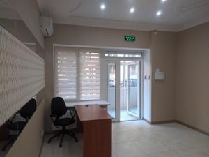 Офіс, Коновальця Євгена (Щорса), Київ, Z-231368 - Фото 7