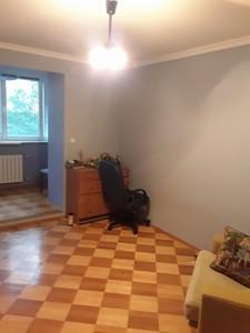Квартира Драгомирова Михаила, 2, Киев, A-110479 - Фото 6