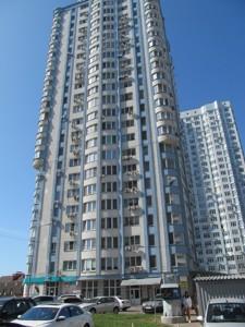 Квартира Дніпровська наб., 26б, Київ, Z-610397 - Фото 3